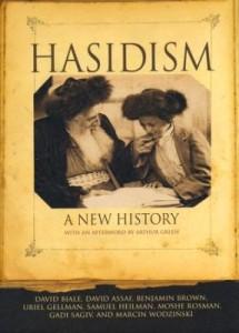 Hasidism Cover